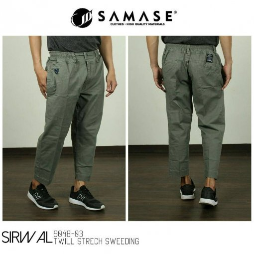 SAMASE 9048-01 SIRWAL GREEN TEA