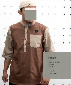 KEMKO V01413 BROWN