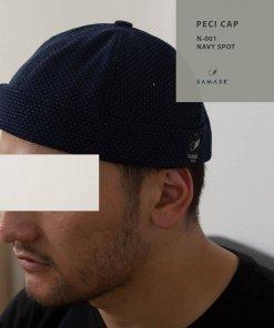 Peci Cap Miki Hat N001 Navy Spot