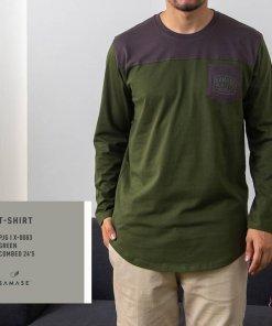 T-Shirt Panjangx I X 0083 Green