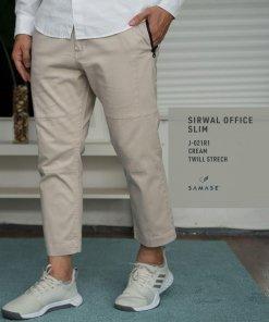 sirwal-office-j021r1-cream-twill-stretch