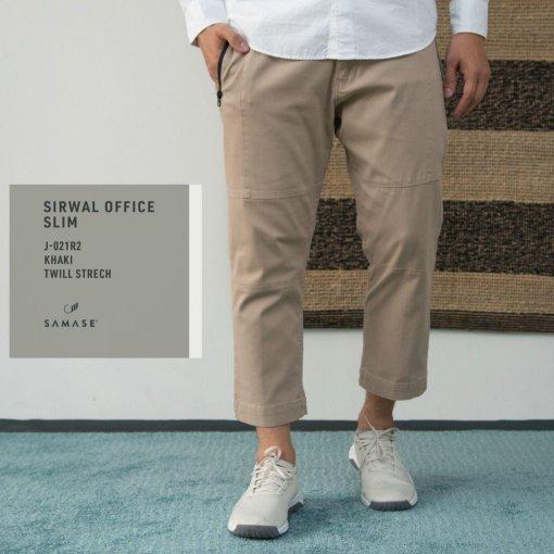 sirwal-office-j021r2-khaki-twill-strecth