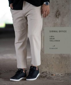 sirwal-office-reguler-i0014-cream-twill-stretch