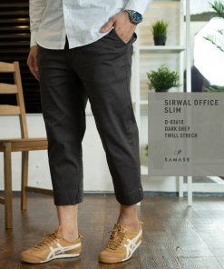 sirwal-office-slim-d03610-dark-grey-waffel-yarnded