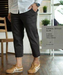 sirwal-office-slim-d03610-dark-grey-waffel-yarnded