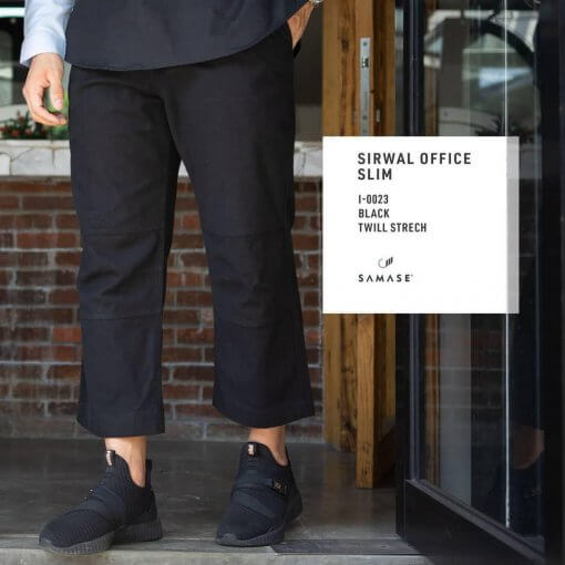 sirwal-office-slim-i0023-black-twill-stretch